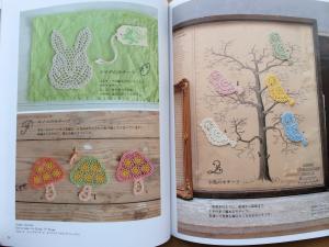 gurandebook1-4.jpg