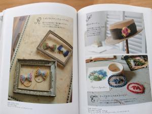 gurandebook1-5.jpg
