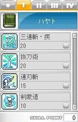 120730_112231.jpg