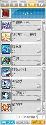 120730_112248.jpg