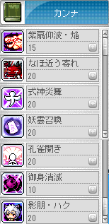 120921_125249.png