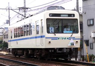 rie7103.jpg