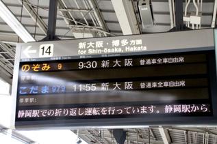 rie7144.jpg