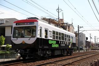 rie7150.jpg