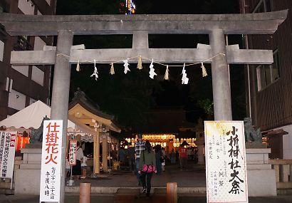 小梳神社の花火-1