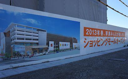 JR東静岡駅北側-2