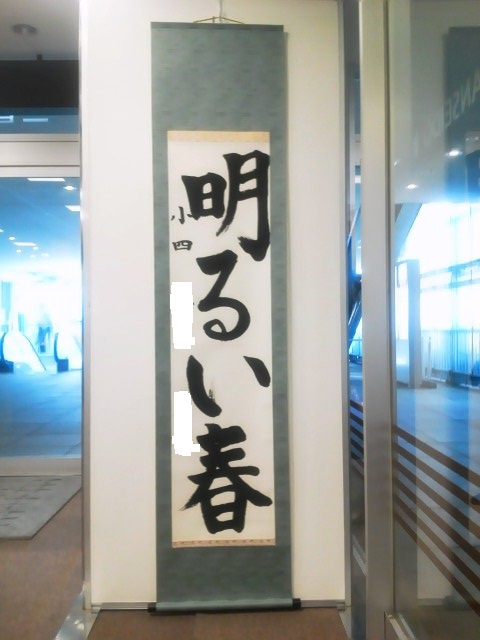 NEC_0541森永夏帆