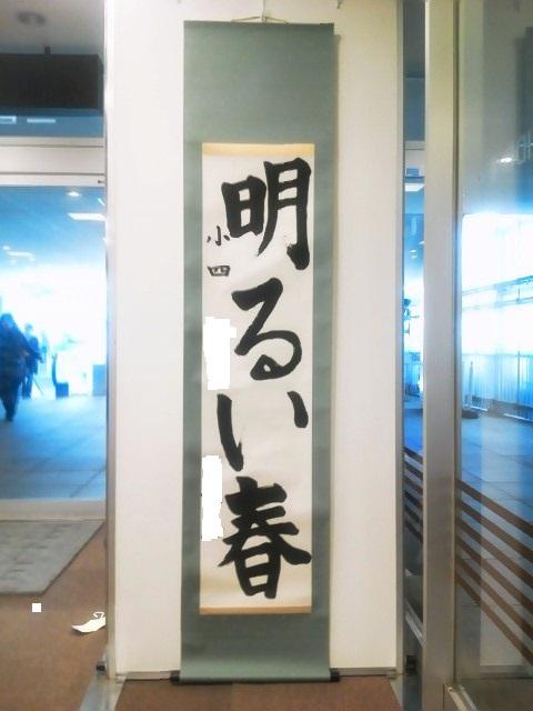 NEC_0561鈴木麗媛
