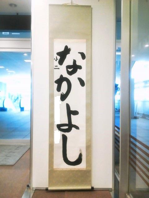 NEC_0562鈴木はおと