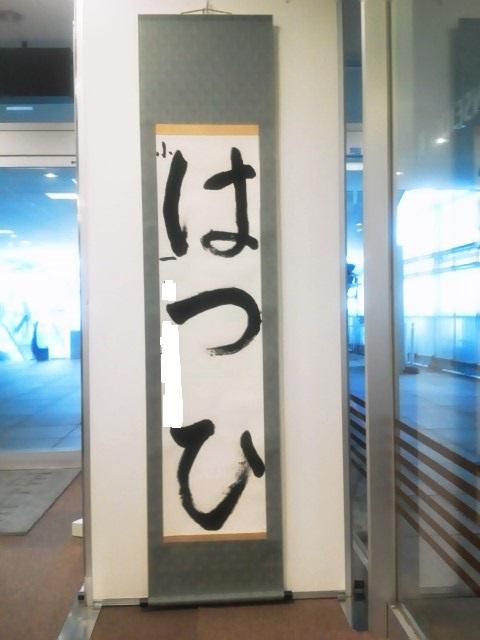 NEC_0553森永理子