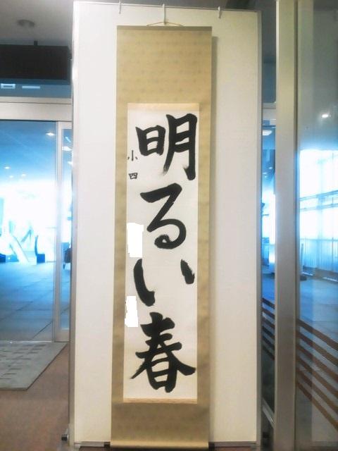 NEC_0564大高幸馬