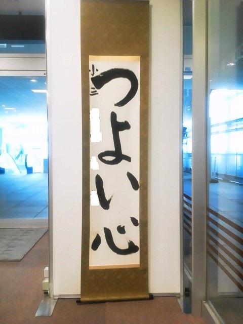 NEC_0559大高幸奈