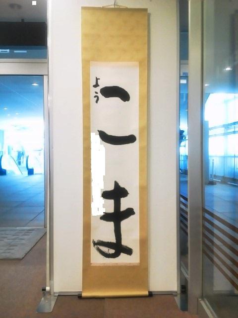 NEC_0556大高さちか
