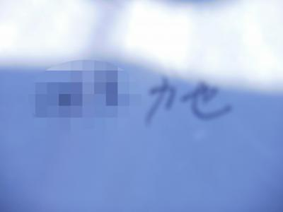 MANU縲?Tro+006kai_convert_20120325234848