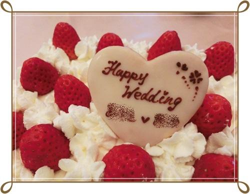 結婚祝い11