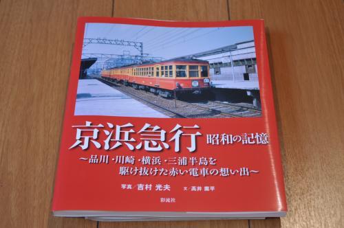 DSC_1502_convert_20110819150502.jpg