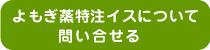 toku_toi.jpg