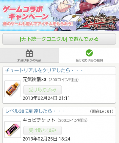 download_convert_20130502220954.png