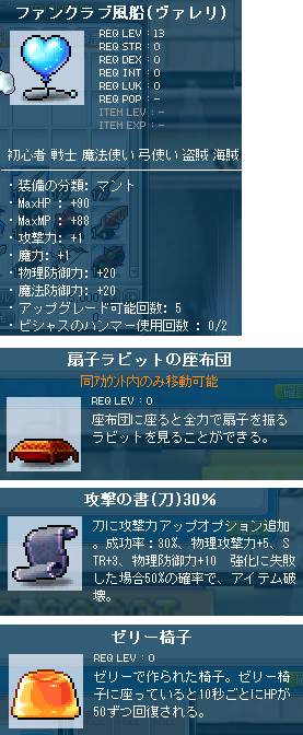 20120813_01.png