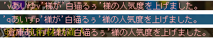 20120814_01.png