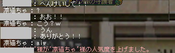 20120815_02.png