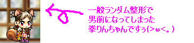 20120828_01.png