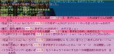 20121119_04.jpg