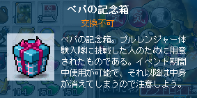 20121121_02.png