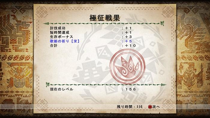 mhf_20140109_040536_250.jpg
