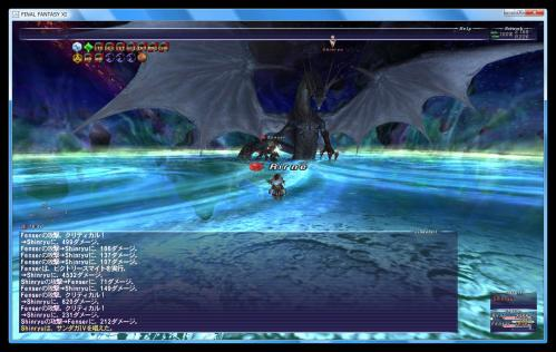 SnapCrab_FINAL FANTASY XI_2013-5-14_1-37-36_No-00