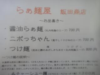 DSC03847_convert_20110922211131.jpg