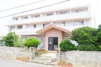 大浜アパート