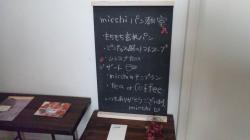 micchiさんメニューボード