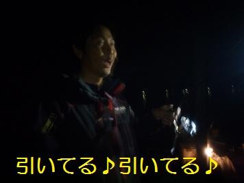 ヤエン20120526_2