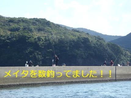 20121007_6