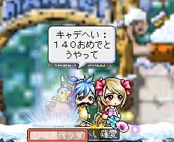 14-01-16-06.jpg