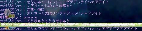 14-01-18-04.jpg