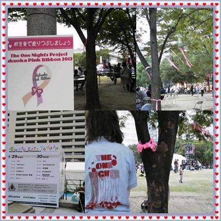 MUSIC CITY ♪