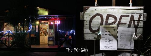 The Yo-Gan-1