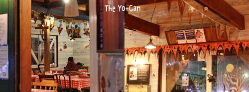 The Yo-Gan-2