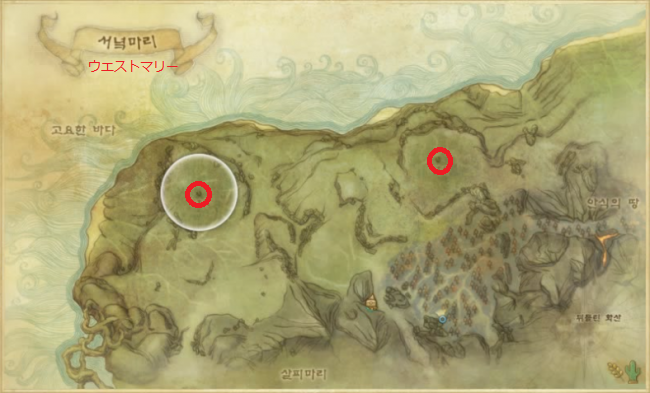旧大陸MAP(ウエストマリー) 縮小