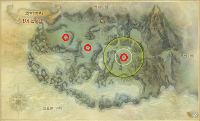 旧大陸MAP(サルピマリー) 縮小