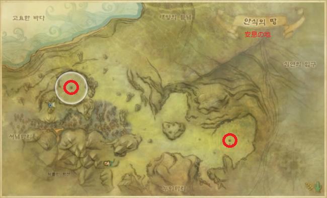 旧大陸MAP(安息の地) 縮小