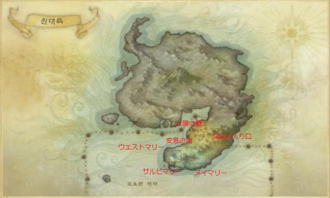 旧大陸MAP(全体) 縮小