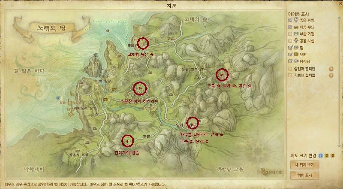 ハズロット酒MAP