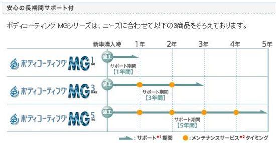 image02_20120412202939.jpg