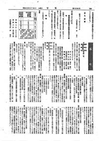 bl-oy22-19570830.jpg