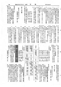 bl-oy22-19620331.jpg