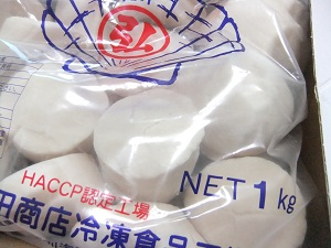 DSCF1466-ゆうたい2