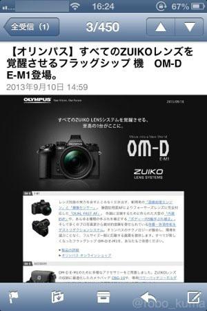 IMG_0392_20130910203514cc4.jpg